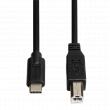 HAMA USB TYPE-C / USB-B adatkábel 1.8m (135743)