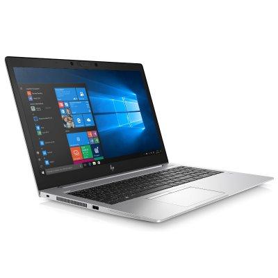 HP EliteBook 850 G6 (6XE21EA) Ezüst