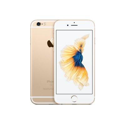 Apple iPhone 6s 32GB (MN112GH/A) Arany