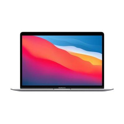 Apple MacBook Air 13.3 2020 (MGN93MG/A) Ezüst