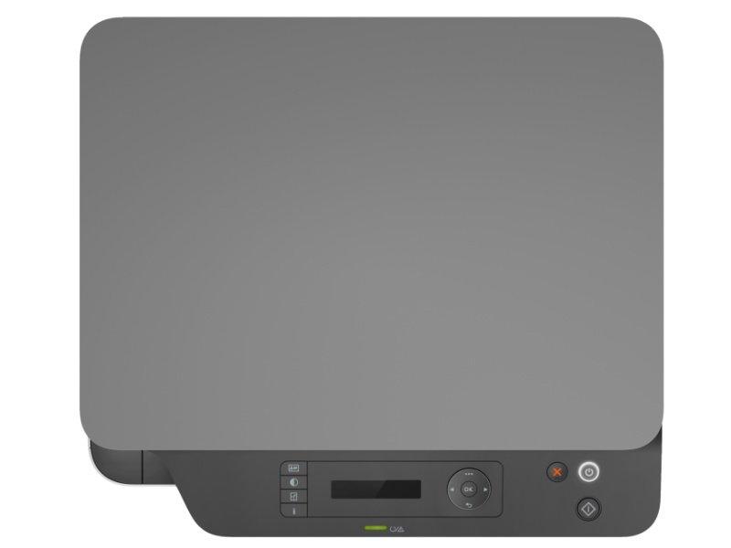 HP 135a MFP 3 in 1 multifunkciós lézernyomtató (4ZB82A)