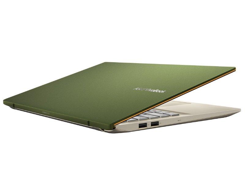Asus VivoBook S15 S531FL (S531FL-BQ325T) Mohazöld