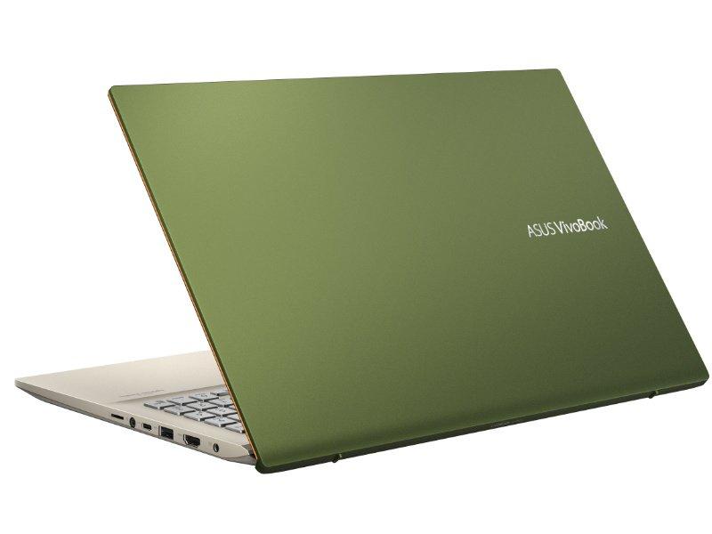 Asus VivoBook S15 S531FL (S531FL-BQ657T) Mohazöld