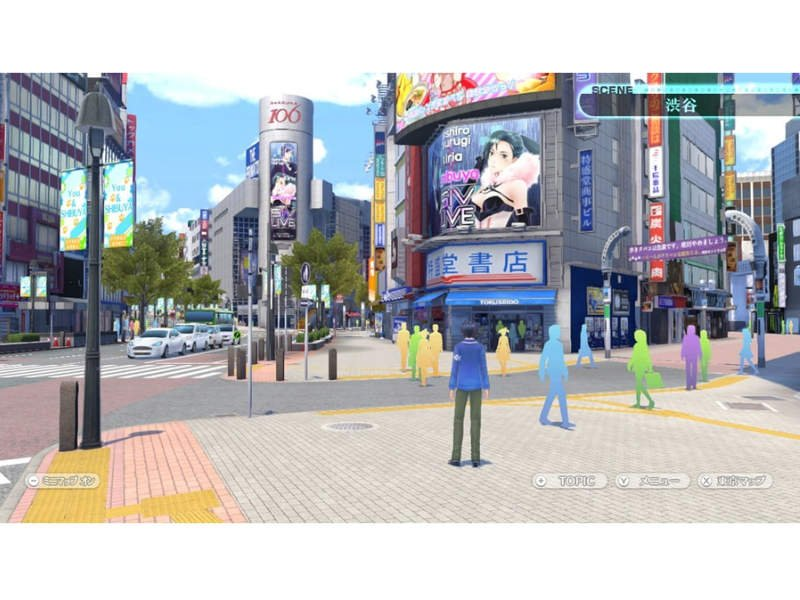 Tokyo Mirage Sessions FE Encore Nintendo Switch