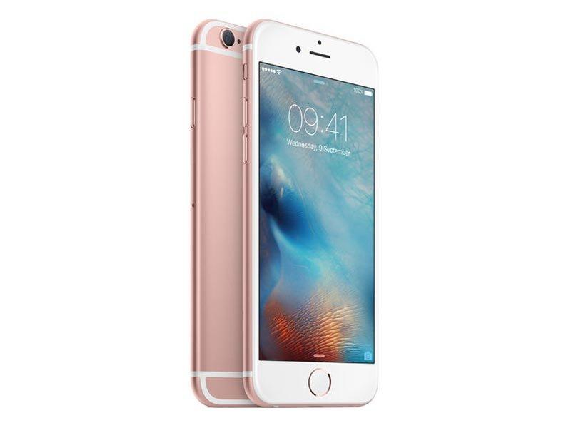 Apple iPhone 6s 32GB (MN122GH/A) Rozéarany