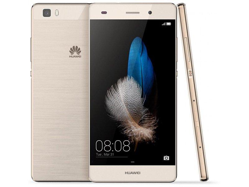 Huawei P8 Lite Dual arany