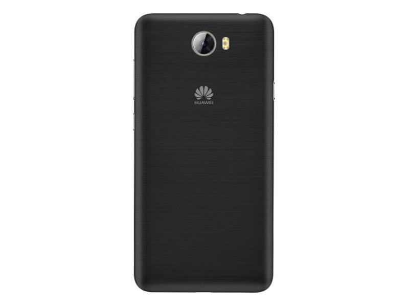 Huawei Ascend Y5 II Dual Sim Fekete